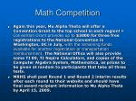 math competition12