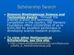 scholarship search25