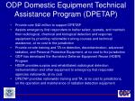 odp domestic equipment technical assistance program dpetap