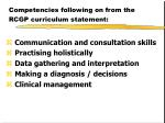 competencies following on from the rcgp curriculum statement