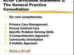 rcgp curriculum statement 2 the general practice consultation