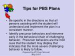 tips for pbs plans124
