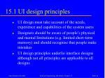15 1 ui design principles