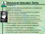 behavioral motivation terms