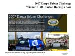 2007 darpa urban challenge winner cmu tartan racing s boss