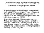 common strategy agreed on to support countries efa progress review
