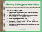 history program overview3