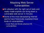 attacking web server vulnerabilities