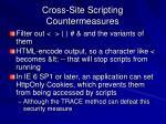 cross site scripting countermeasures