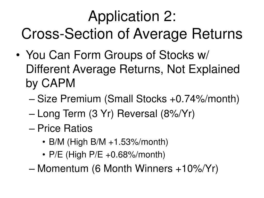 Average return on stock options