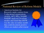 national review of reform models