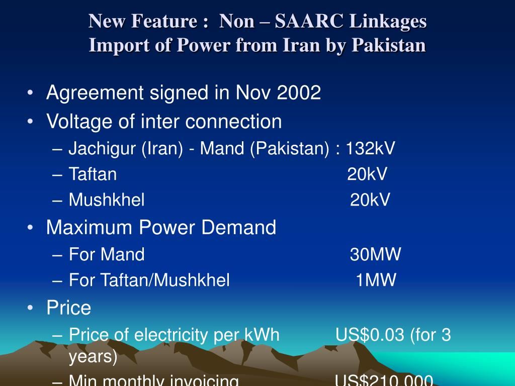 New Feature :  Non – SAARC Linkages