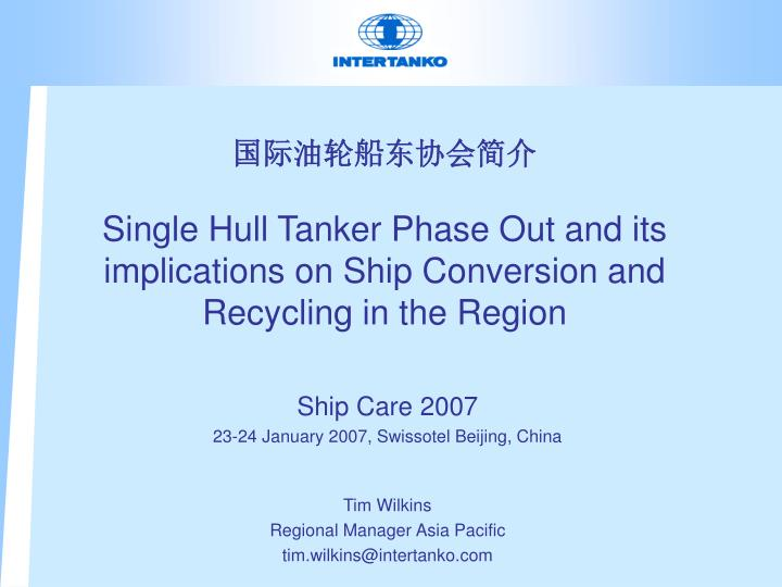Single hull tanker phase out and its implications on ship conversion and recycling in the region l.jpg