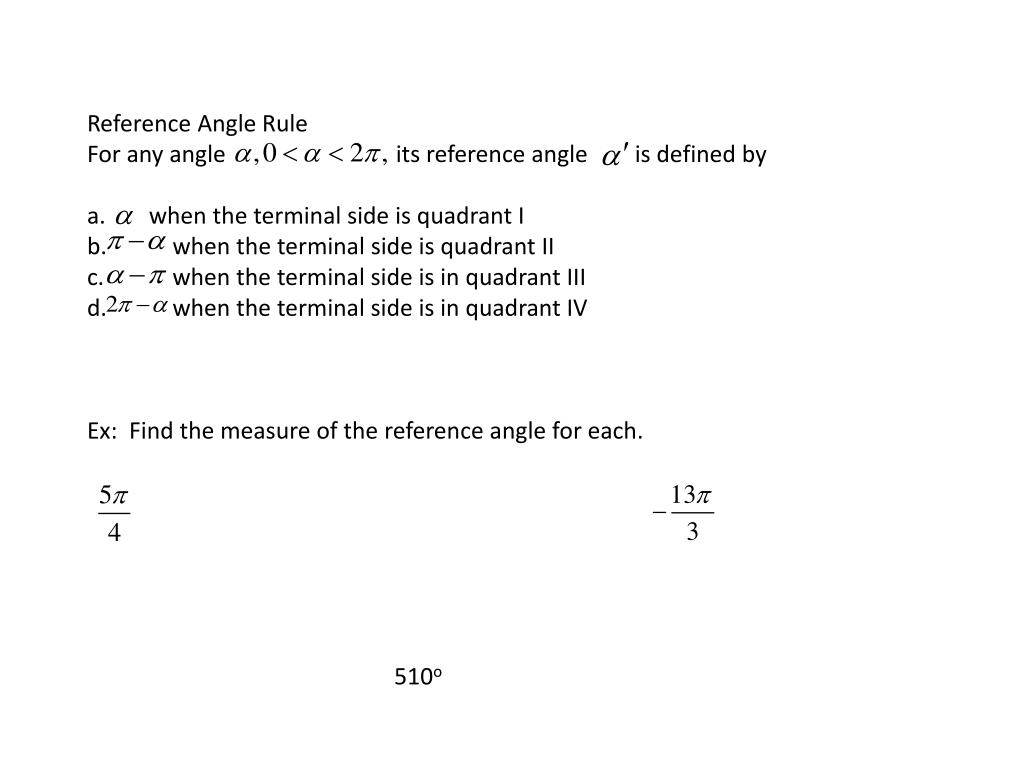 Reference Angle Rule