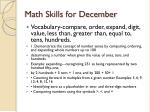 math skills for december