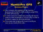 hunterpro gps business project