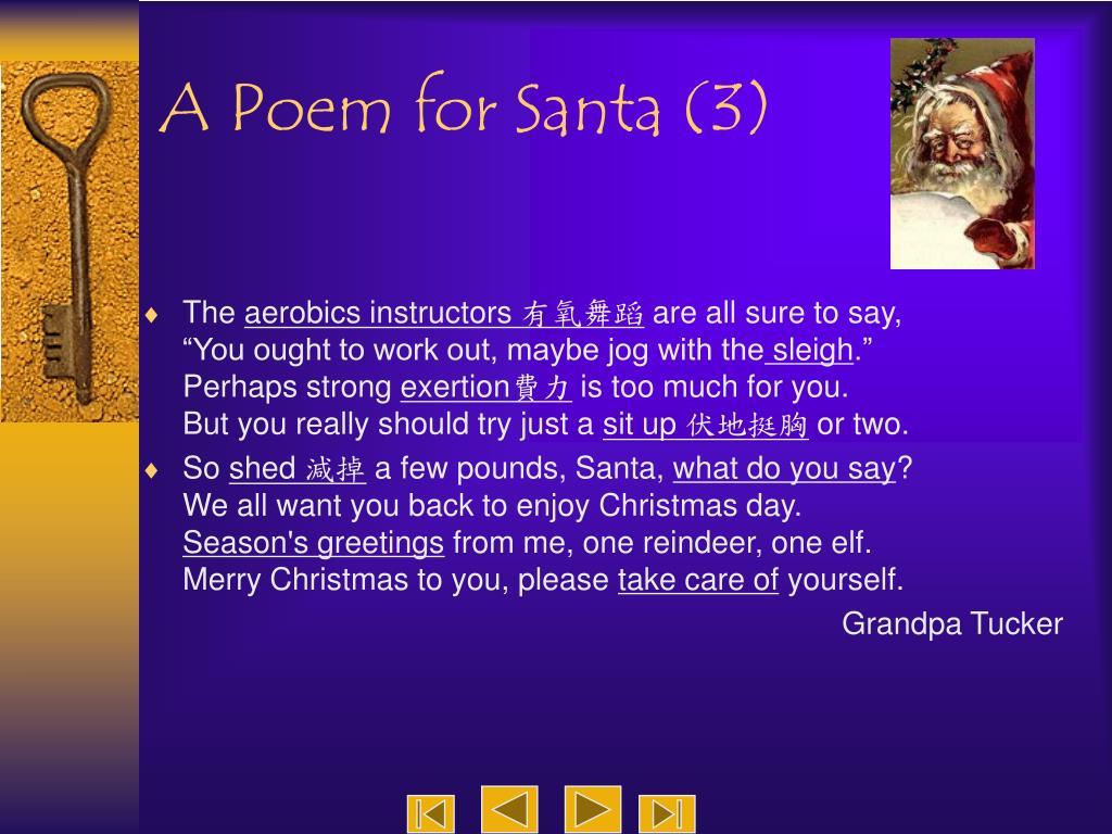 A Poem for Santa (3)