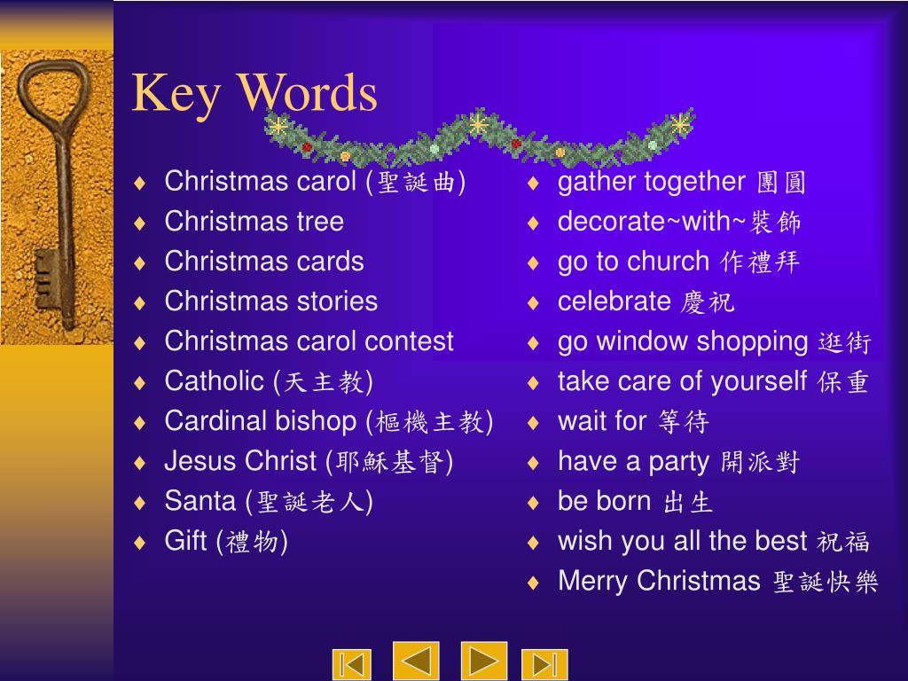 Christmas carol (