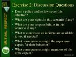 exercise 2 discussion questions