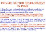 private sector development in india