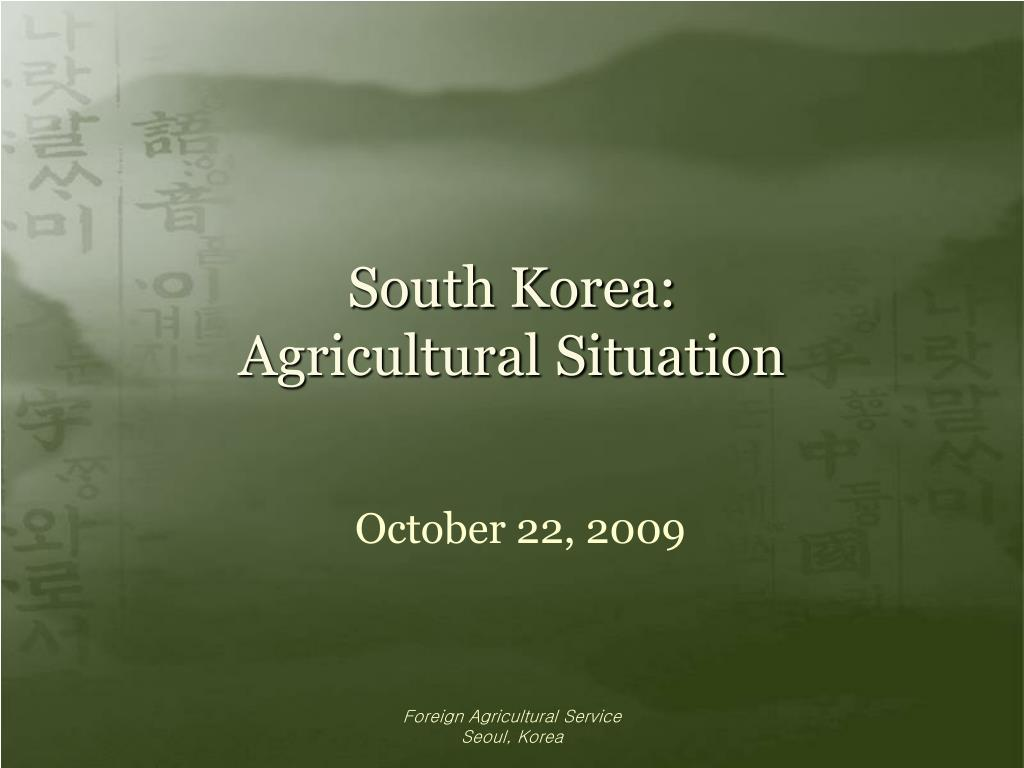 south korea agricultural situation