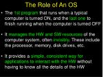 the role of an os
