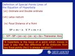 definition of special points lines of the equation of hyperbola10
