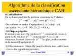 algorithme de la classification ascendante hi rarchique cah