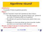 algorithme r cursif
