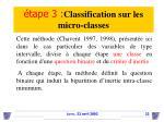 tape 3 classification sur les micro classes