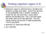finding rejection region in r
