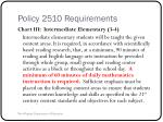 policy 2510 requirements18