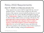 policy 2510 requirements19