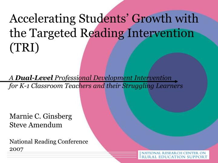 Accelerating students growth with the targeted reading intervention tri l.jpg