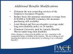 additional benefits modifications