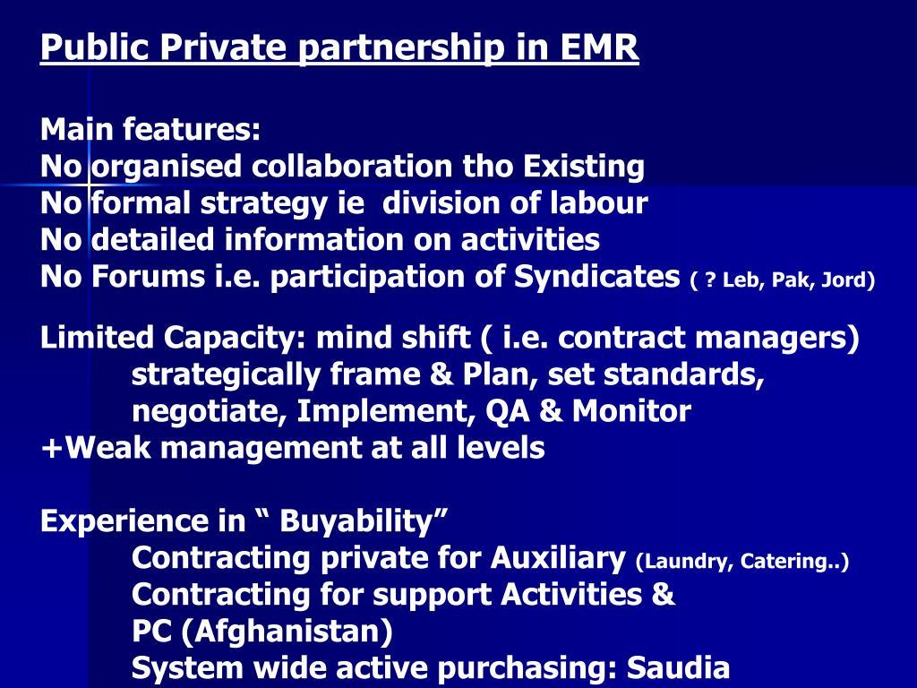 Public Private partnership in EMR