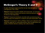 mcgregor s theory x and y