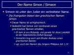 der name simon simeon