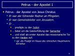 petrus der apostel 1