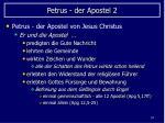 petrus der apostel 2