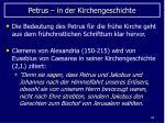 petrus in der kirchengeschichte44