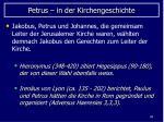 petrus in der kirchengeschichte45