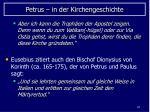 petrus in der kirchengeschichte47