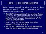 petrus in der kirchengeschichte49