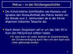 petrus in der kirchengeschichte50