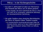 petrus in der kirchengeschichte54