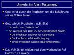 umkehr im alten testament7