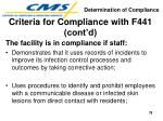 criteria for compliance with f441 cont d