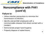 noncompliance with f441 cont d