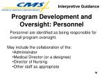 program development and oversight personnel